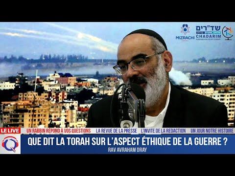 Que dit la Torah sur l'aspect éthique de la guerre ? - Un rabbin répond à vos questions#25