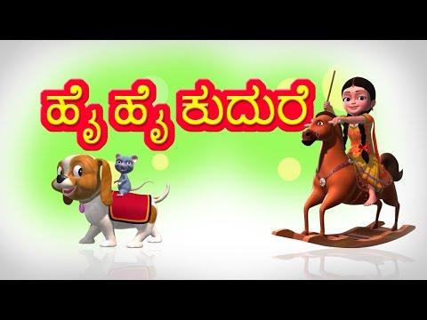 Hai Hai Kudure | Kannada Rhymes for Children | Infobells