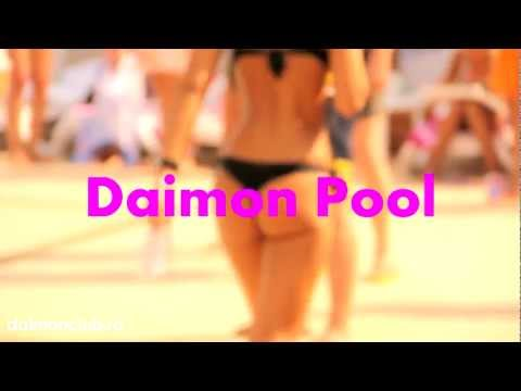 Daimon Club presents Weekend Pool Party 2012