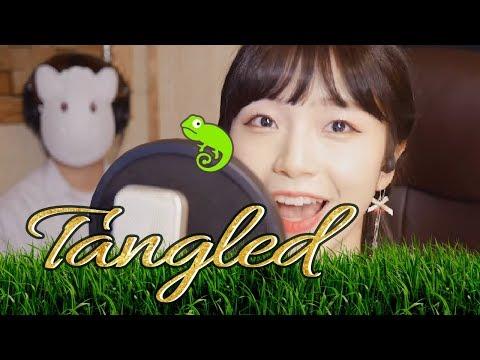 「라푼젤(Tangled)OST / When Will My Life Begin / Mandy moore 」│Covered by 김달림과하마발