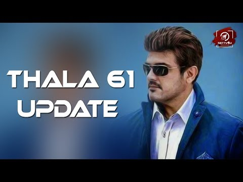 Breaking: Thala 61 Confirmed! Ajith Signs Back To Back Movies  H Vinoth  Vishnuvardhan  Boney Kapoor