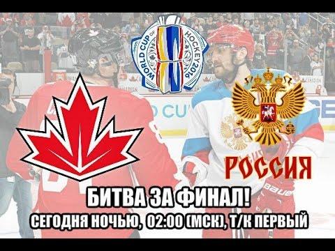 Россия - Финляндия [NHL 16] Полуфинал Чемпионата Мира по Хоккею 2016