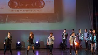 "Intune Music - 10th Anniversary Pop Music Concert ""Inspiration Lah"" Dance Trailer"