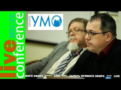 Всероссийский семинар-совещание по вопросам апробации профессионального стандарта педагога.