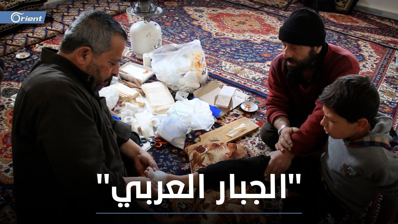 منذ 35 عاماً.. سوري يعالج مرضاه بـ -الطب العربي- بلا مقابل  - نشر قبل 21 ساعة