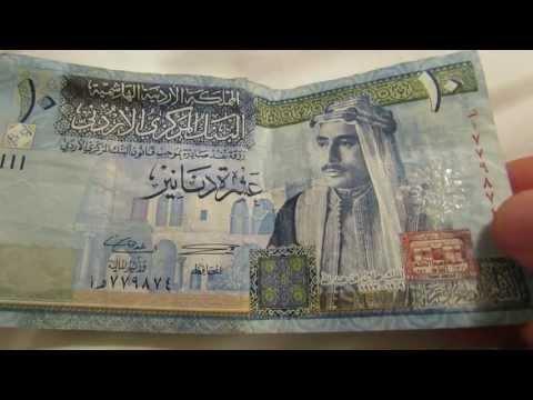 Billetes De Jordania