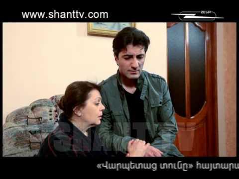 армянские сериалы анцанот перед