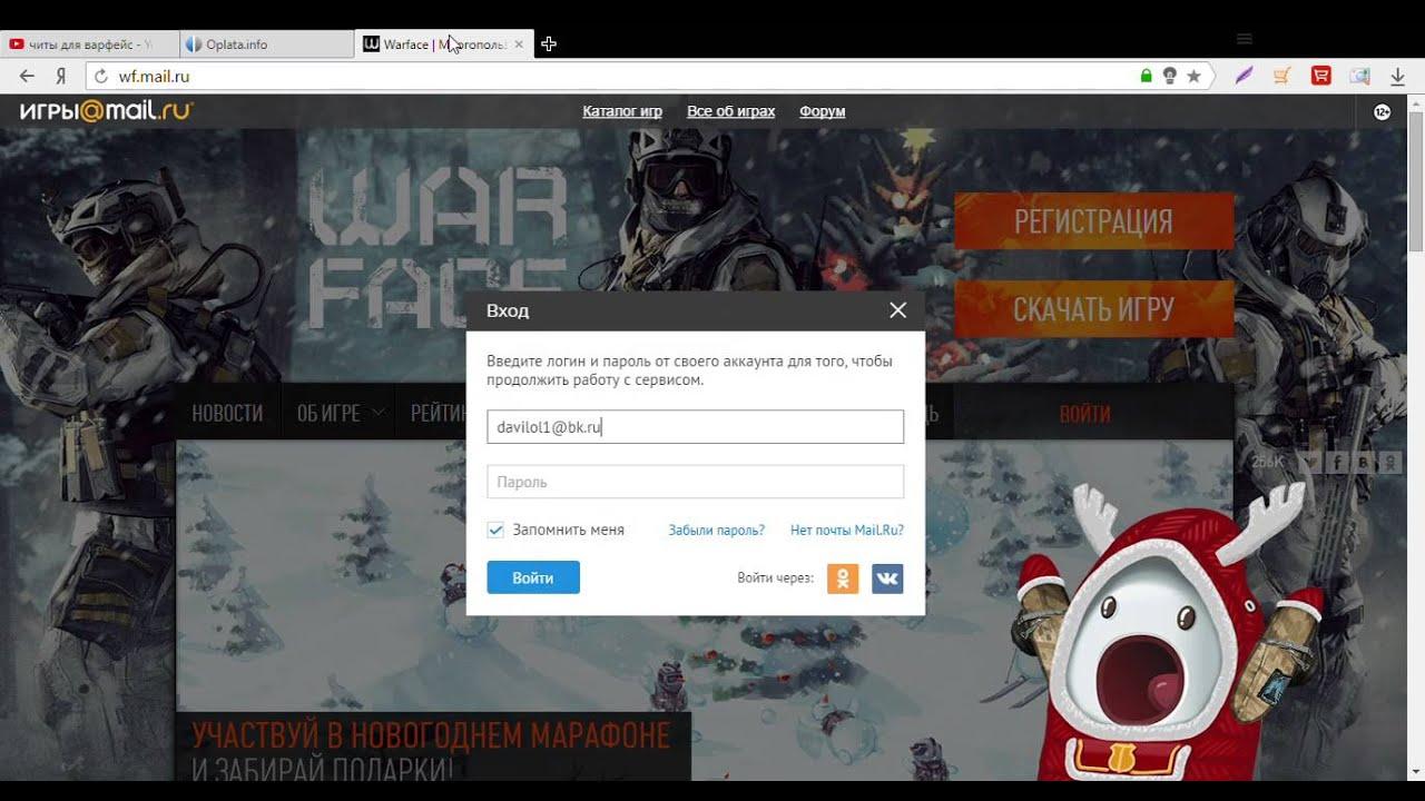 Warface многопользовательский