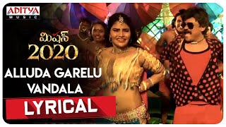 Alluda Garelu Vandala Lyrical | Mission 2020 Songs | Naveen Chandra | Raprock Shakeel