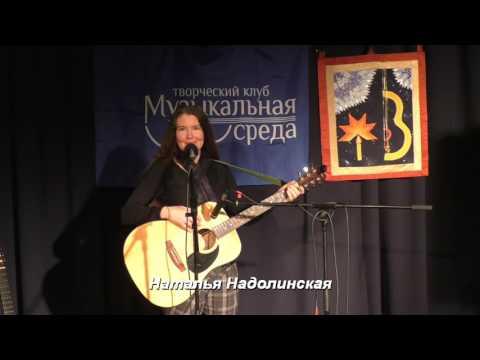 Музыкальная Среда 26.04.2017. Часть 3