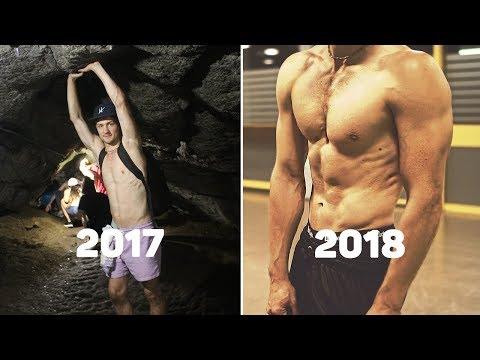 Моя трансформация тела за год (365 дней) КАК набрать массу? КАК похудеть?
