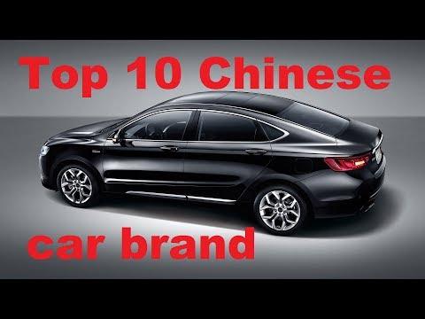 Top Ten Chinese car brand