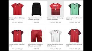 Сборная Португалии по футболу футболки Купить футболки Сборной Португалии мужские женские детские