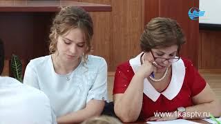 В городской администрации состоялась очередная 21 сессия Собрания депутатов