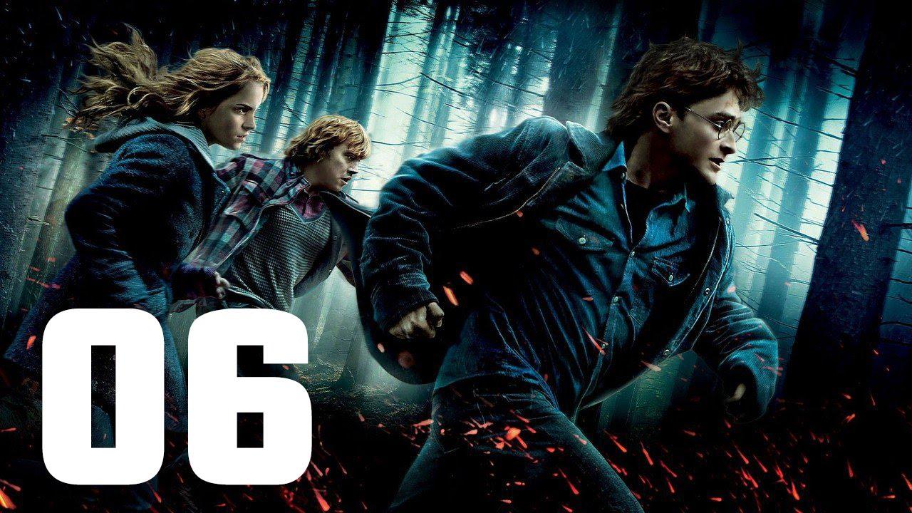 Гарри Поттер и Дары Смерти: Часть 1 ep. 06 [Возвращение ...