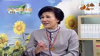 台中榮民總醫院婦女醫學部-謝筱芸 醫師 (一)【全民健康保健333】