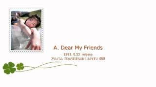 中山美穂さんの曲の中から全10問の出題です。 90年代の曲を中心に、①よ...