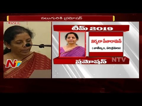 Nirmala Sitharaman Sworn in As Cabinet Minister || Cabinet Reshuffle || NTV