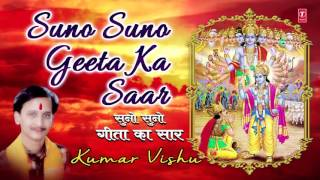 Download Suno Suno Geeta Ka Saar By KUMAR VISHU I Full Audio Song I Art Track I T-Series Bhakti Sagar MP3 song and Music Video