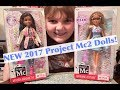 NEW Fall 2017 Project Mc2 Adrienne Attoms & Bryden Bandweth Core Dolls - Unboxing & Review