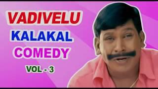 Vadivelu Kalakal Comedy | Vadivelu best Comedy scenes | Vel comedy scenes | Aadhavan comedy scenes