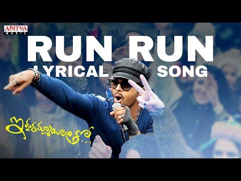 Iddarammayilatho Full Songs with Lyrics - Run Run Song - Allu Arjun, DSP, Amala Paul, Puri Jagannadh