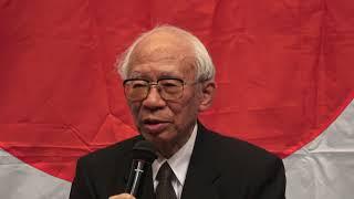 旧宮家を皇族復帰させよ!小堀桂一郎「東京大学」名誉教授2018 04 28 高輪皇族邸 検索動画 17