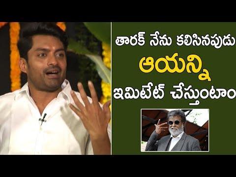 Kalyan Ram About Super Star Rajini Kanth | #MLA | TFPC