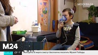 Врачи пожаловались на дефицит эффективных лекарств от муковисцидоза - Москва 24