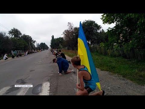 Телеканал UA: Житомир: Зустріч загиблого військового_Канал UA: ЖИТОМИР 14.08.19