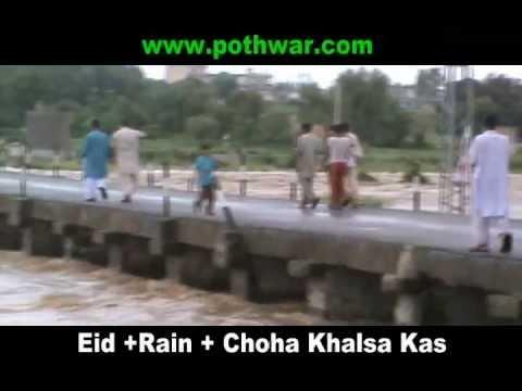 Choha khalsa