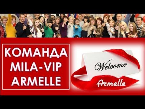 Мы позвонили в компанию Armelle, а нам ТАКОЕ ответили!!! Матвеев Алексей Питер апрель 2017 - Duration: 5:25.