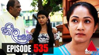 Neela Pabalu - Episode 535   20th July 2020   Sirasa TV Thumbnail