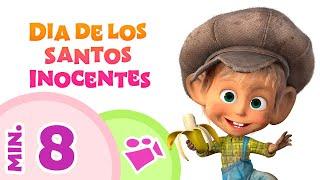 Gambar cover TaDaBoom Español 🤡🤣 DIA DE LOS SANTOS INOCENTES 🤣🤡 Canciones infantiles 🎶 Masha y el Oso 🐻👱♀️