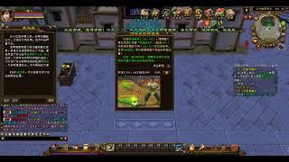 新天龙八部 online game 帮会日常