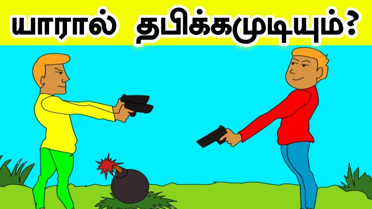 எந்த மனிதன் இறப்பான்? || Tamil Genius Riddles || Episode 106 || Tamil Genius