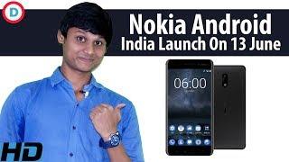 नोकिया एंड्रॉयड स्मार्टफोन भारत में 13 जून को हो सकते हैं लॉन्च | Nokia 3, 5, 6 In India