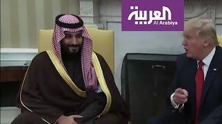 ولي ولي العهد السعودي يختتم زيارة ناجحة إلى واشنطن
