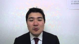 e-みらせん 第47回衆議院議員選挙 北海道第9区 山岡 達丸候補 設問3