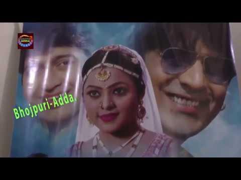 भोजपुरी फिल्म 'काजल' के ट्रेलर में काजल यादव ने मचाया धमाल, किया अयाज खान को कटघरे में खड़ा