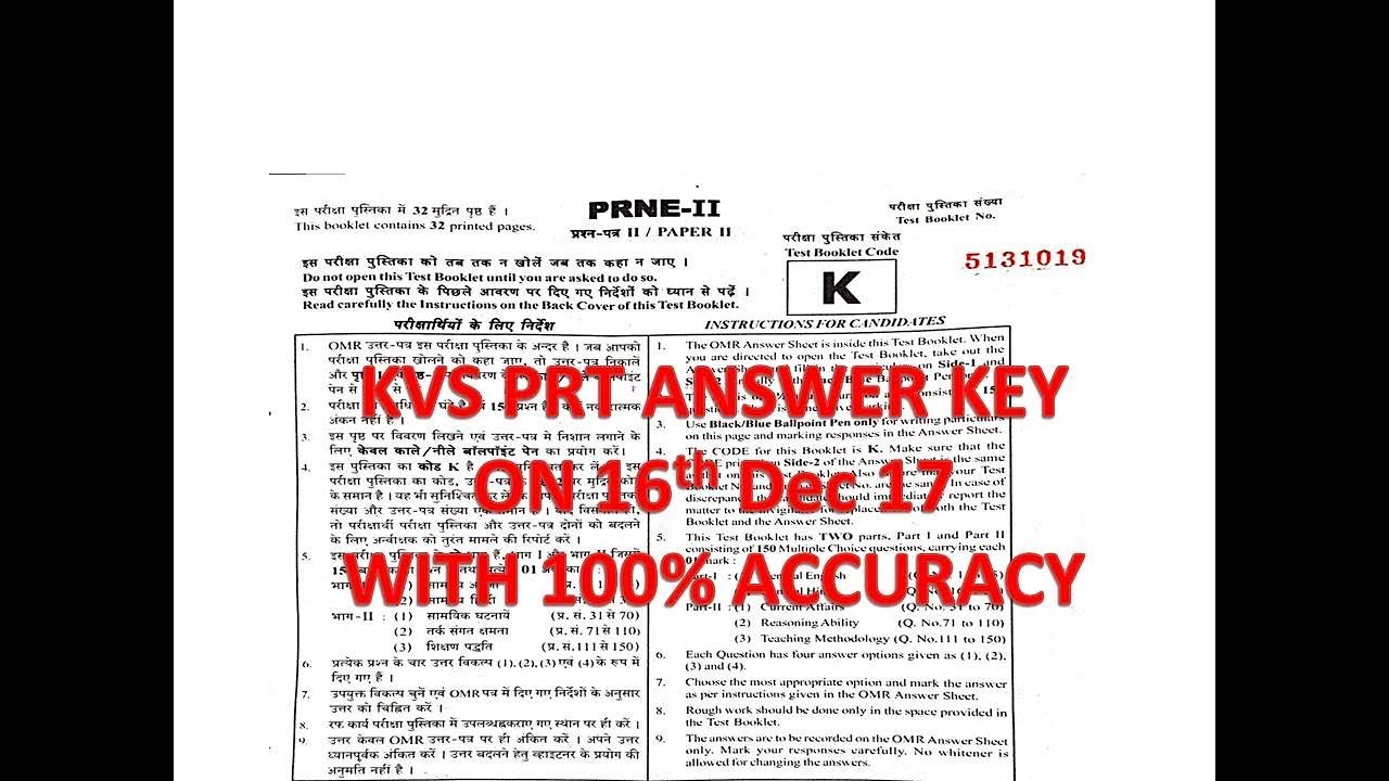 kvs prt solve paper 16 dec 2017 100 accuracy youtube