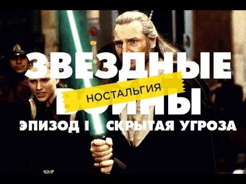 Хан Соло: Звёздные войны. Истории (2018) — КиноПоиск