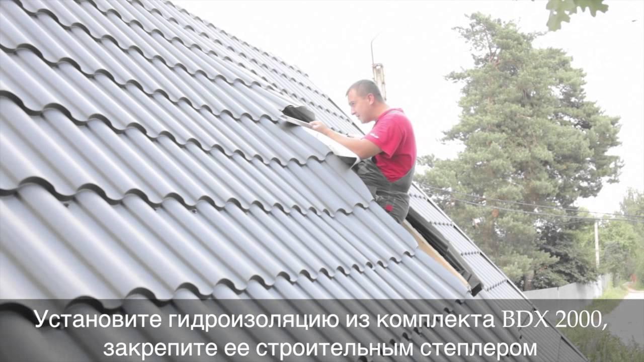 В нашем каталоге вы можете купить мансардные окна по цене от 209 рублей. /шт. Гарантия на продукцию 10 лет, бесплатный замер и доставка по городу минску и регионам, предоставляем услуги монтажа!