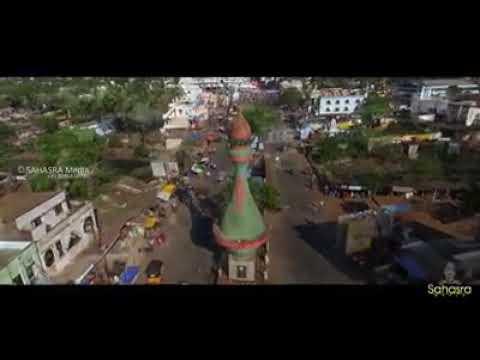 Amalapuram village