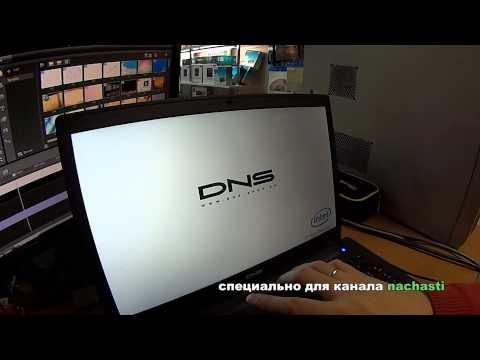 как установить Windows 7 ноутбук DNS W650SJ