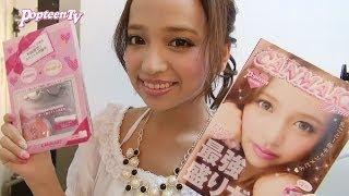 ゆみちぃがナビ!CANMAKE Beauty thumbnail