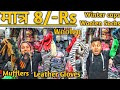 Cheapest woolen Caps, Leather Gloves, Socks, muffler Wholesale market | Sadar Bazaar | VANSHMJ