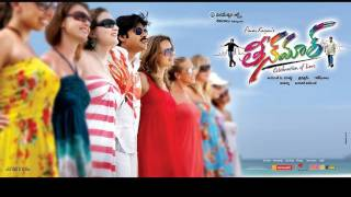 Teen Maar Song With Lyrics -  Aale baale (Aditya Music) - Pavan kalyan, trisha
