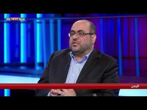 الكاتب الصحفي اليمني صالح البيضاني: هناك عدة مكاسب في حال تحرير الحديدة على الملف اليمني  - نشر قبل 4 ساعة