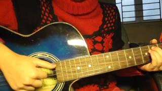 Gánh Hàng Rau guitar cover